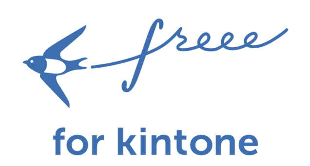 freee for kintone