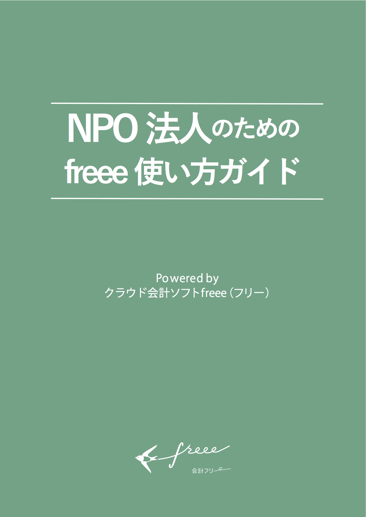 ebook_npo