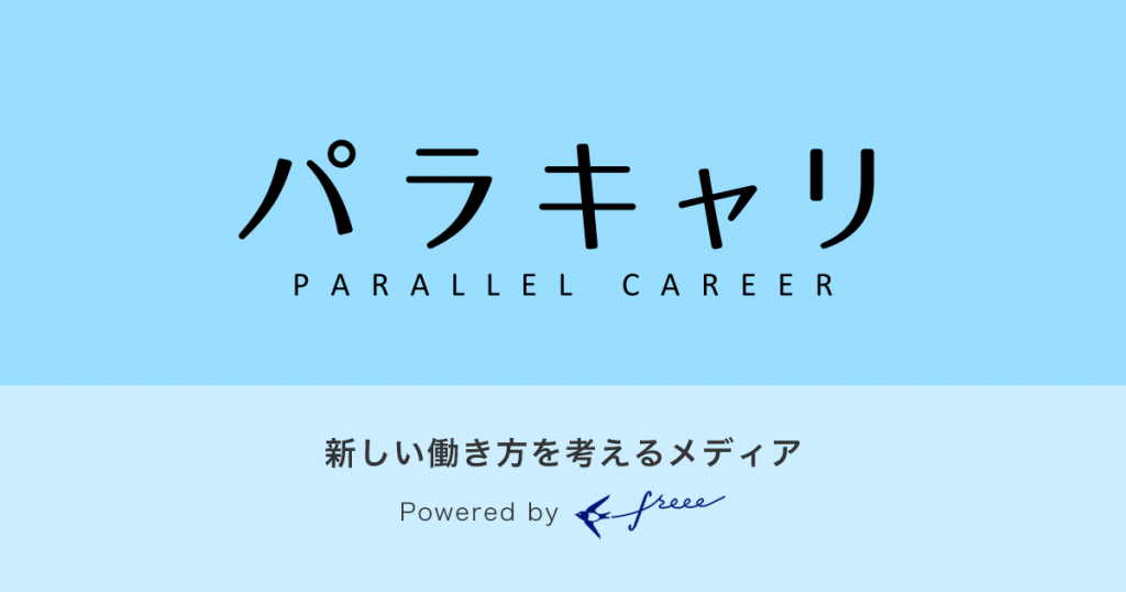 parallelcareer4
